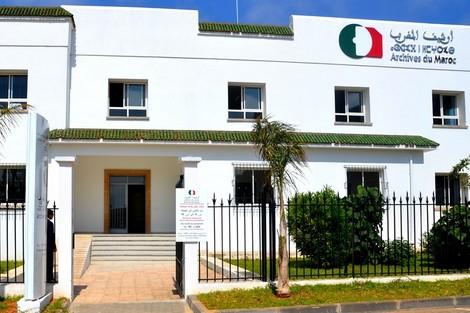 الرابطة اليهودية العالمية تسلم المغرب أرشيفاتها لما بين 1862 و1940