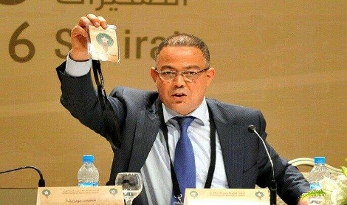فوزي لقجع يستقيل من رئاسة نادي النهضة الرياضية البركانية