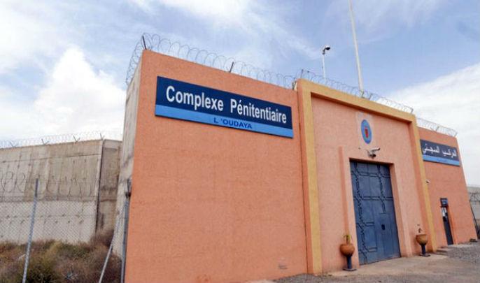 اختتام الملتقى الصيفي للسجناء الأحداث بمراكش