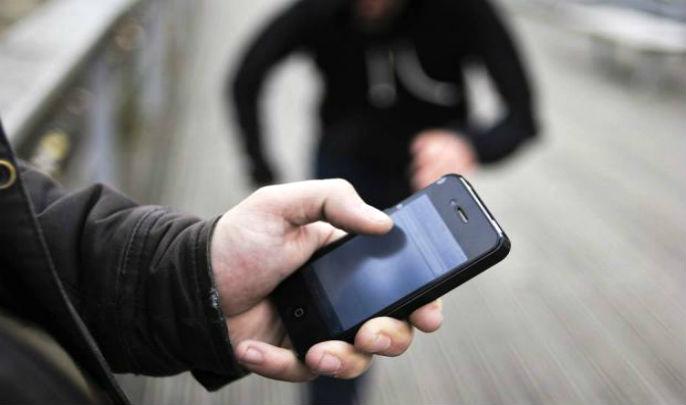 سرقة هاتف مسؤول تستنفر الأمن بمراكش - Kech24: Maroc News ...