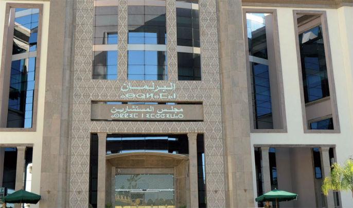 مجلس المستشارين يناقش دور البرلمانات في مكافحة العنف ضد النساء