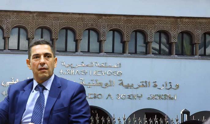 وزارة التربية الوطنية تعلن رسميا عن تاريخ الدخول المدرسي