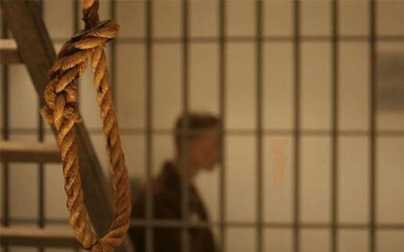 """نشطاء يُطلقون """"نِدَاءً من أجل الحياة"""" رفضا لعقوبة الإعدام"""