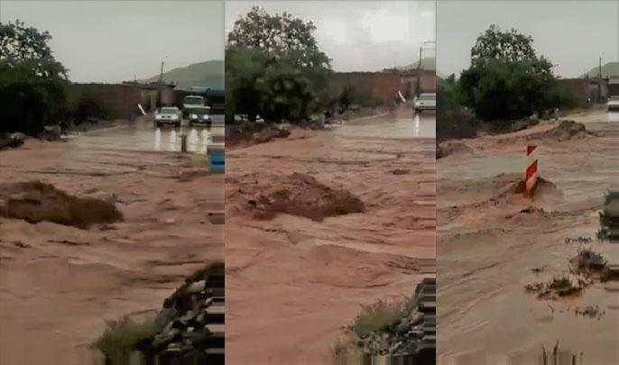 المغرب يحصل على 275 مليون دولار لتدبير الكوارث الطبيعية