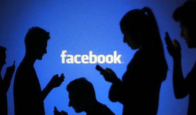 """""""فيسبوك"""" تعلن عن خدمة جديدة لرجال الأعمال وأصحاب الشركات الصغيرة"""