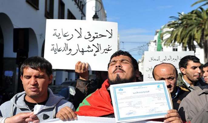 اللجنة الدولية للإعاقة تراسل المغرب في شأن وضعية المكفوفين بالمغرب