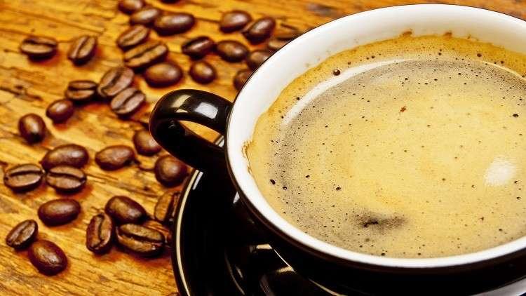 """دراسة تكشف فائدة """"كبيرة"""" للمواظبة على شرب القهوة"""