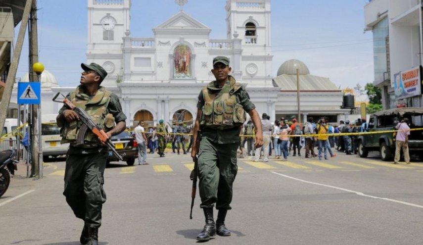 إنهاء حالة الطوارئ في سريلانكا بعد أربعة أشهر