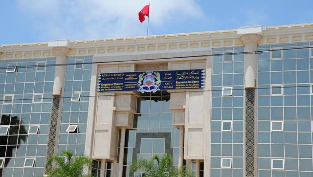 """وزارة الثقافة والاتصال تطلق مشروع إنجاز """"موسوعة الثقافة المغربية"""""""