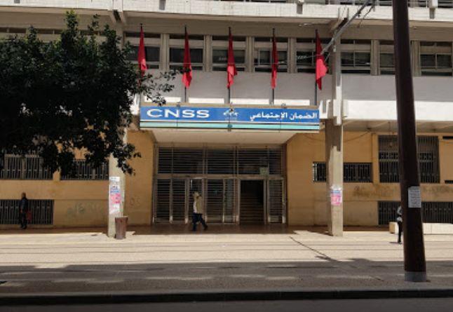 CNSS يرمي كرة تأجيل الزيادة في صرف التعويضات العائلية لملعب الحكومة