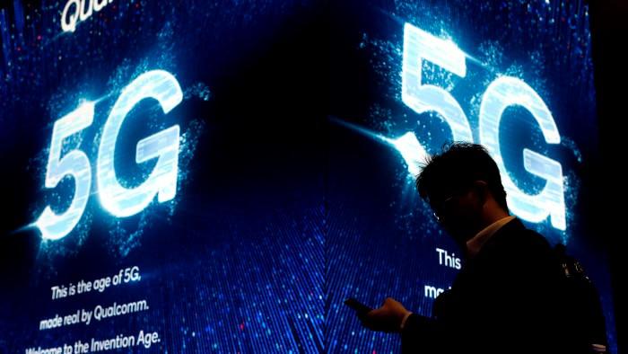 ضغط أمريكي على المغرب لاستبعاد هواوي الصينية من سباق شبكات الجيل الخامس -5G-