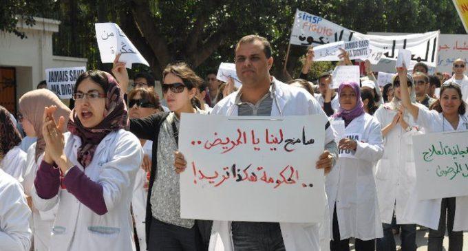 أطباء القطاع العام يعودون  لشل المستشفيات المغربية