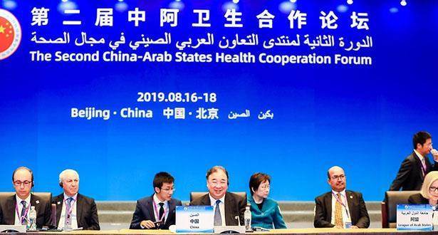 """وزراء الصحة للدول العربية والصين يعتمدون """"مبادرة بكين"""" للتعاون الصحي"""