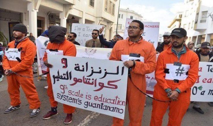 """أساتذة """"الزنزانة 9"""" يقاطعون الامتحانات المهنية ويهاجمون الحكومة"""