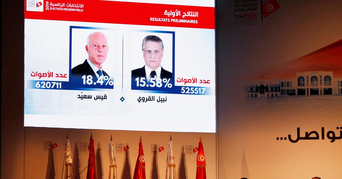 الطعون تؤجل الجولة الثانية من الانتخابات الرئاسية بتونس