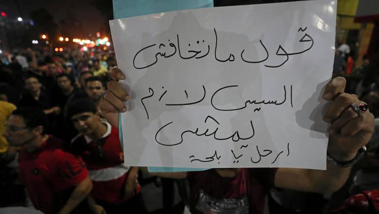 عدد  معتقلي التظاهرات المناهضة للسيسي  يتجاوز الألف