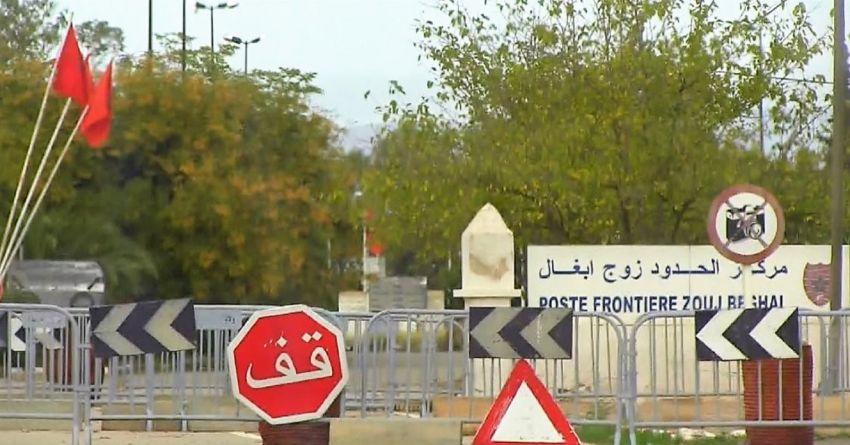 حقوقيون مغاربة يحتجون طلبا لفتح الحدود مع الجزائر