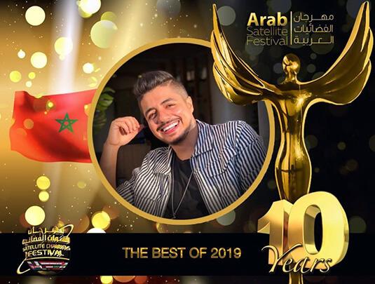 إيهاب أمير يتوج بلقب أفضل مطرب عربي شاب لعام 2019