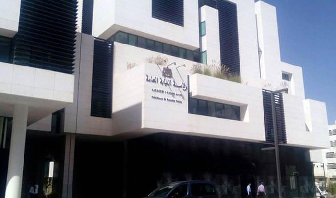 رئيس النيابة العامة يقرر شرطا لمتابعة الصحفيين بتهم السب والقذف