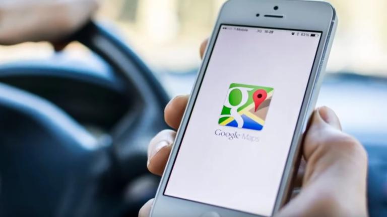 """ما هو """"الوضع الخفي"""" في خرائط """"غوغل""""؟"""