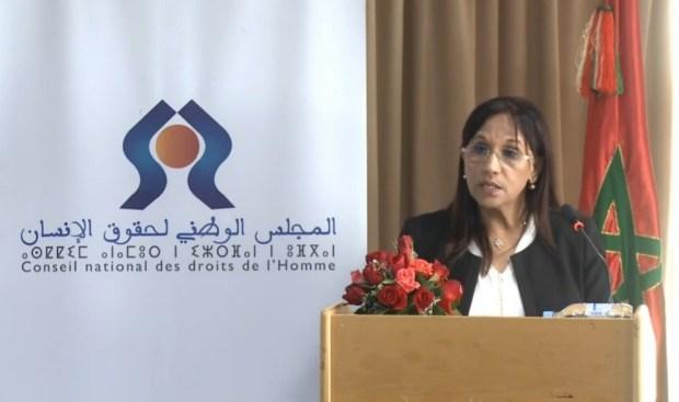 المجلس الوطني لحقوق الإنسان يعلن رأيه بشأن تعديل القانون الجنائي