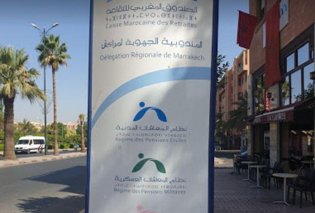 الصندوق المغربي للتقاعد يعلن عن انطلاق عملية مراقبة الحياة