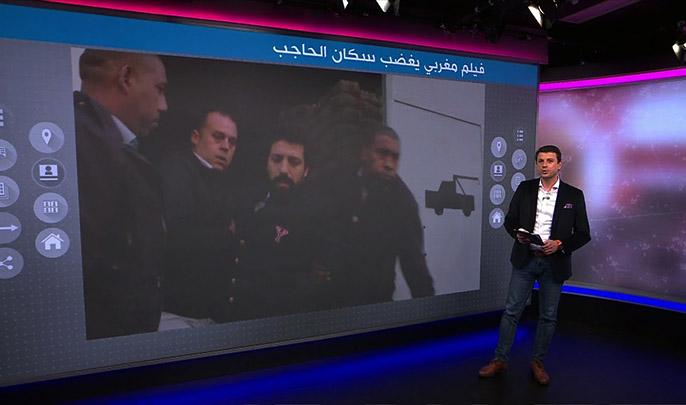 فيلم مغربي يلصق الدعارة بمدينة الحاجب ويثير ضجة واسعة + فيديو