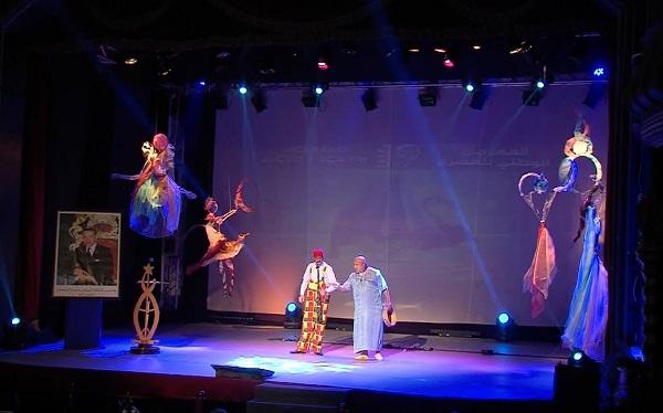 تطوان: انطلاق المهرجان الوطني للمسرح بتكريم أربعة رواد مغاربة
