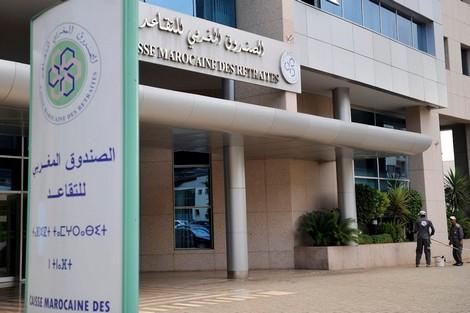 الصندوق المغربي للتقاعد يقتني خمسة مراكز استشفائية جامعية