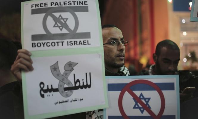 """مرصد مناهضة التطبيع يرفض """"توريط المغرب"""" مع إسرائيل"""