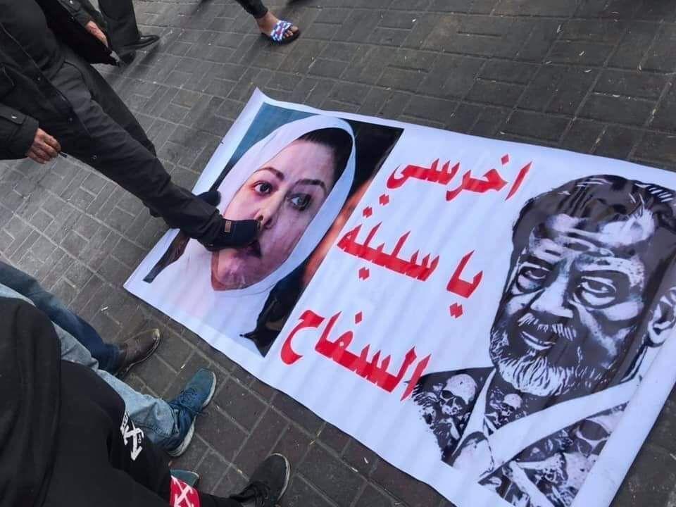 متظاهرو ساحة التحرير يردون على رغد صدام حسين