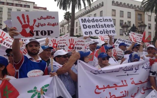 أطباء الأسنان يعلنون إضرابا وطنيا ووقفة احتجاجية بالرباط