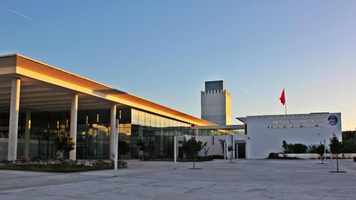 انعقاد المجلس الإداري للمكتبة الوطنية للمملكة المغربية