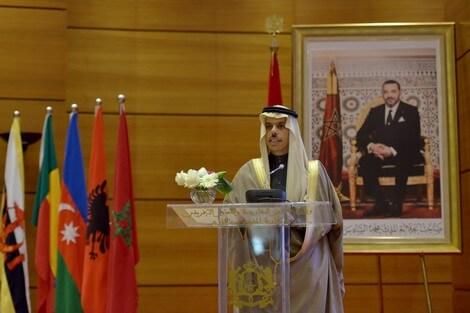الخارجية السعودية تشيد بمواقف المغرب للتعريف بقضية القدس