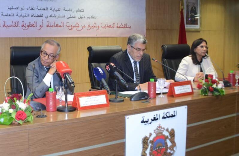 الرميد يطالب بتجديد تشريعي للنصوص المنظمة للمؤسسات السجنية