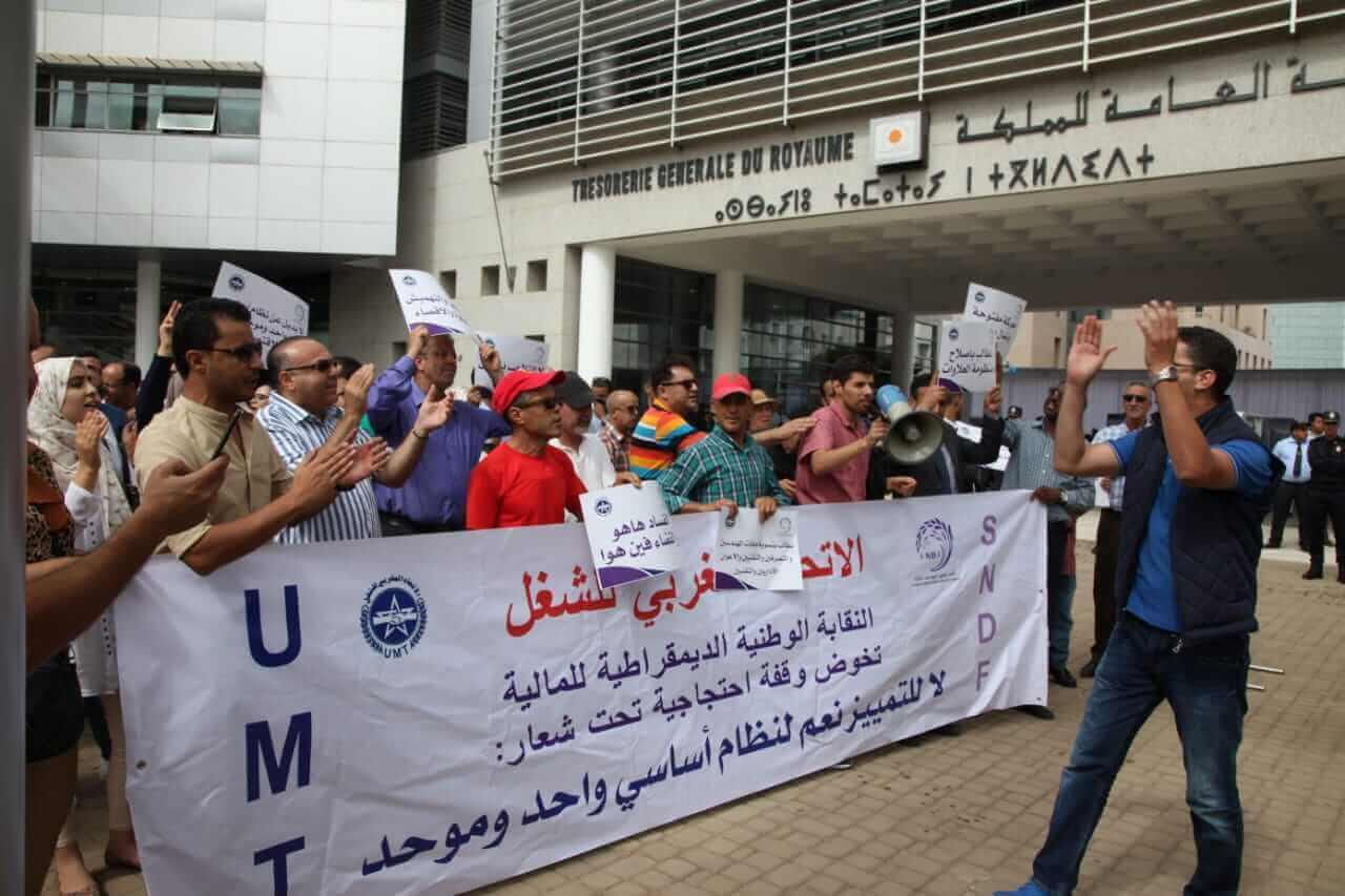 النقابة الوطنية الديمقراطية للمالية تجعل دجنبر شهرا للإحتجاج والإستنكار
