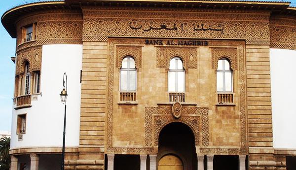 بنك المغرب ينخرط في بنك التسويات الدولية