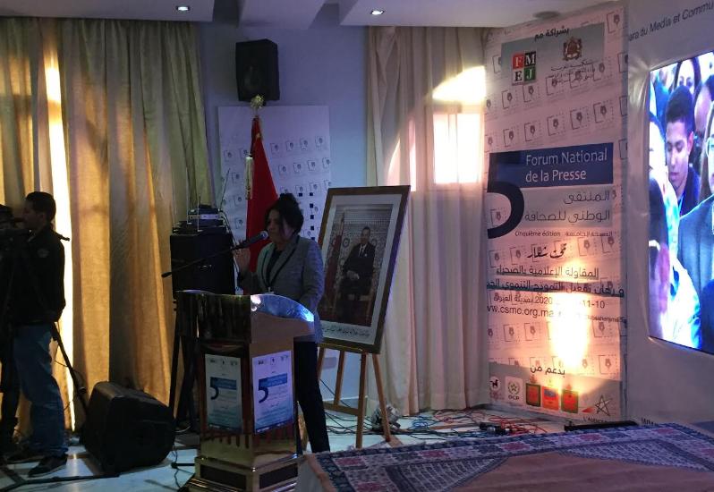 انطلاق الدورة الخامسة للملتقى الوطني للصحافة بالعيون