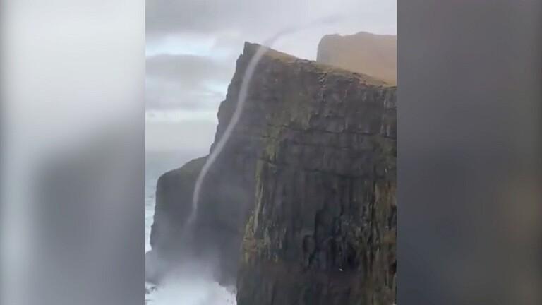 ظاهرة غريية: شلال تتدفق مياهه نحو الأعلى