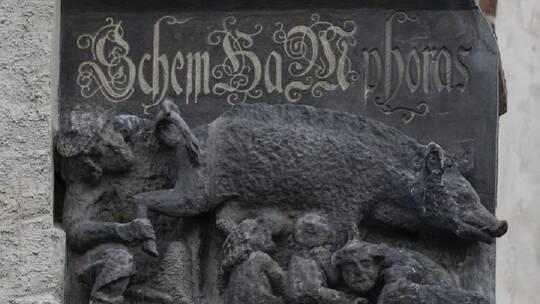 """جدل قضائي في ألمانيا بسبب منحوتة تاريخية """"معادية للسامية"""""""