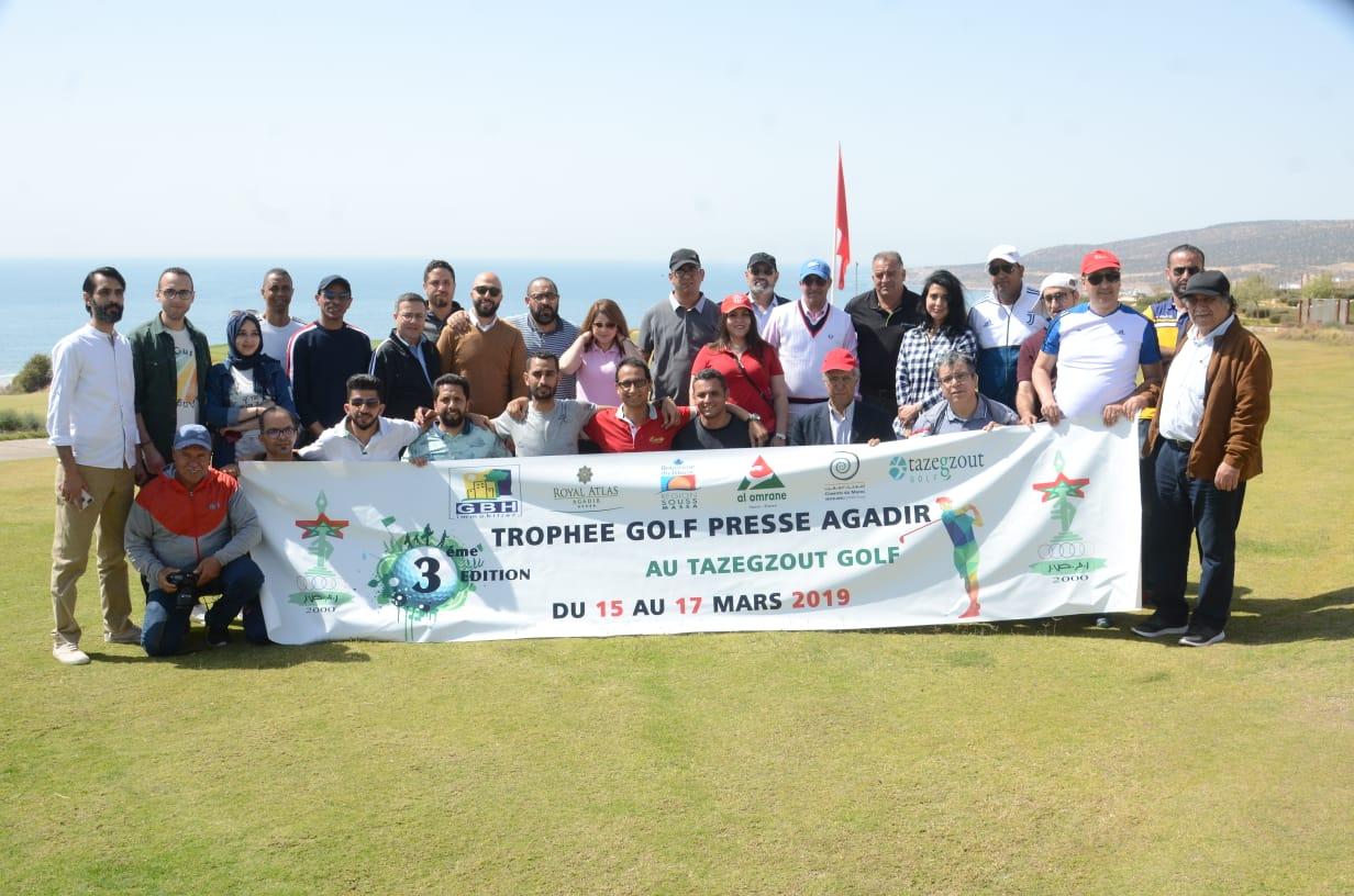 أكادير تحتضن كأس الغولف للصحافيين في دورتها الرابعة