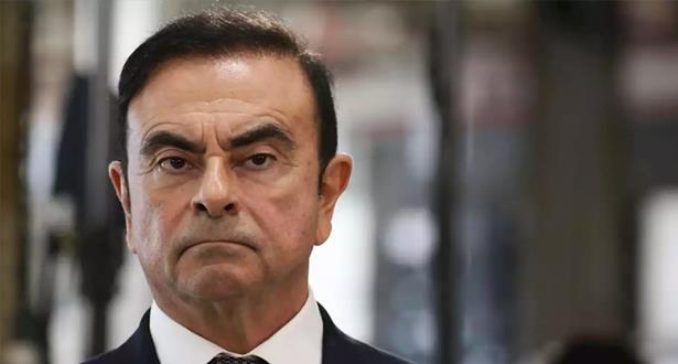 القضاء اللبناني يبدأ الاستماع إلى رجل الأعمال كارلوس غصن