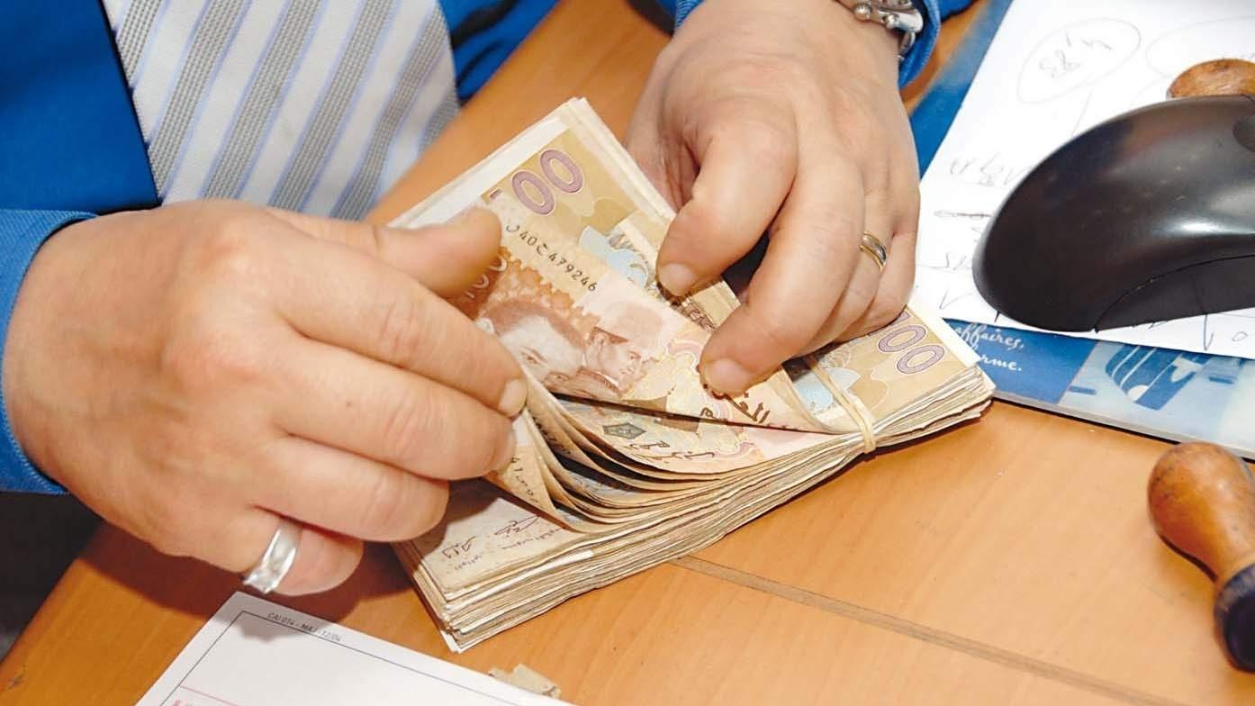 وكالة بنكية ترفض صرف شيك بالأمازيغية