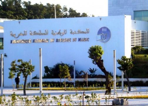 المكتبة الوطنية تعيد فتح فضاء الباحثين والطلبة ابتداء من 15 يوليوز