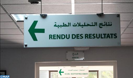 خروقات مختبر للتحليلات الطبية تجر وزير الصحة للمساءلة