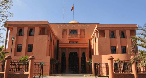 جامعة القاضي عياض بمراكش تتصدر المرتبة الأولى وطنيا ومغاربيا