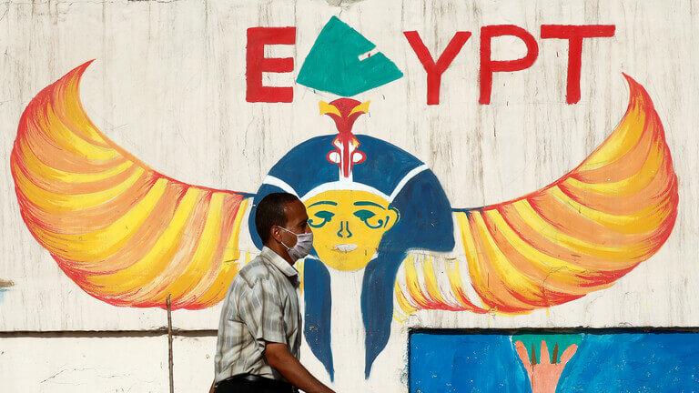 مصر..خفض ساعات حظر التجول وفتح المحال التجارية حتى السادسة مساء