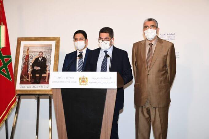"""المغرب يواصل إصراره للحصول على جواب رسمي من """"أمنستي"""" بسبب تقريرها الأخير"""
