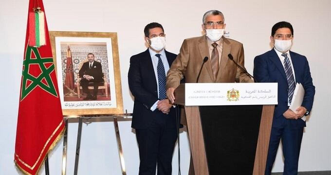 وزارة الرميد تكذب تصريح منظمة العفو الدولية  التواصل معها
