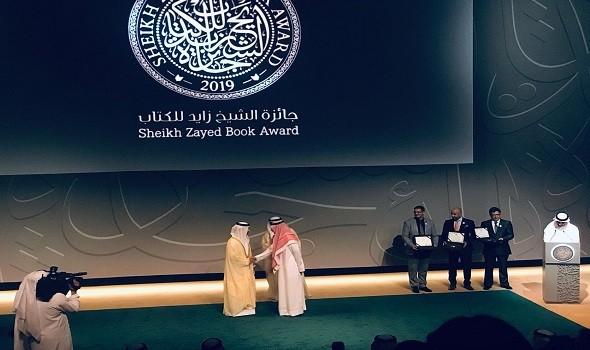 أدباء مغاربة يحتجون على الخيانة/ التطبيع الإماراتي
